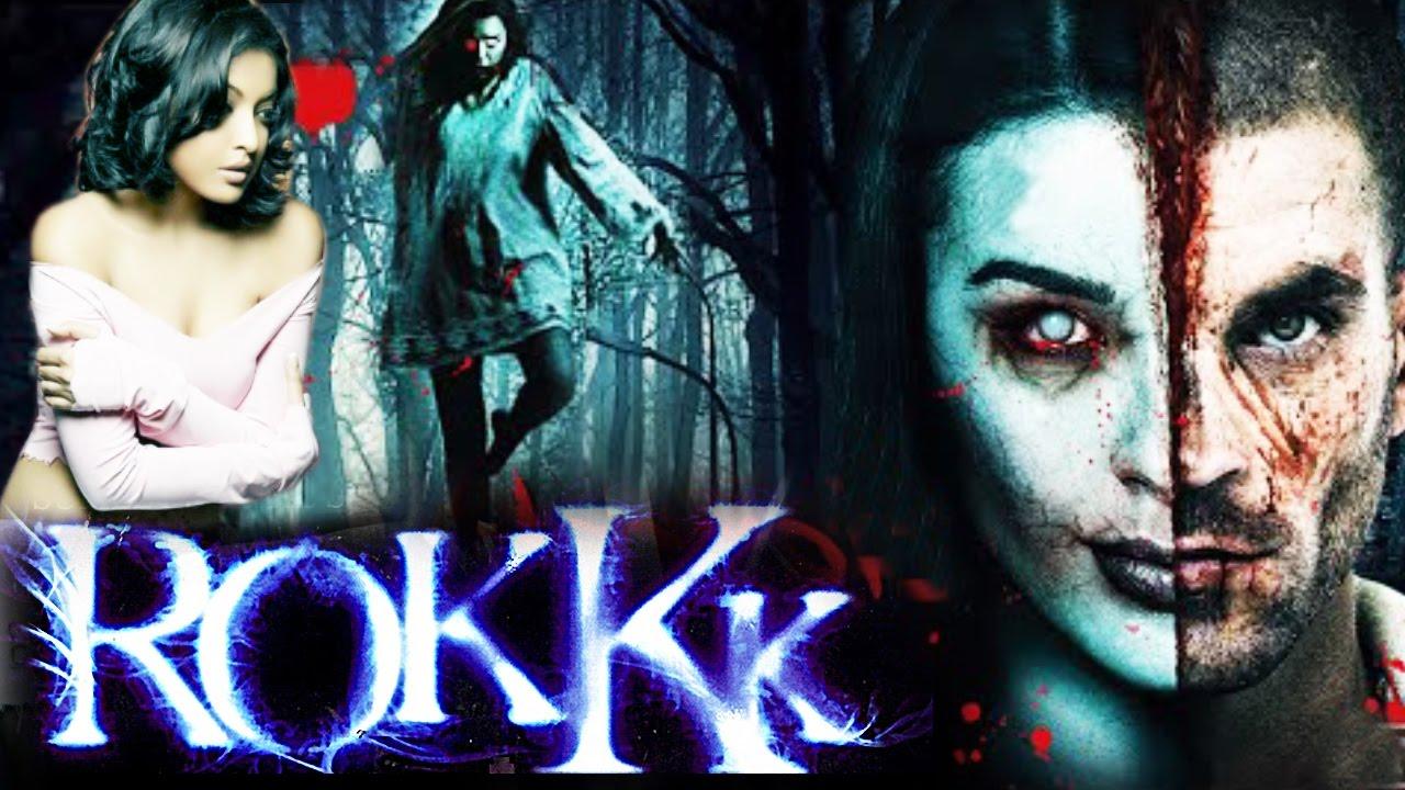 horror film 2016